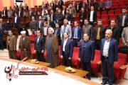 همایش توجیهی پیشگیری از وقوع جرم، در لاهیجان برگزار شد