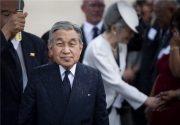 ژاپن در آستانه از دست دادن امپراطور خود
