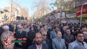 تظاهرات خودجوش مردمی در محکومیت اغتشاشات اخیر در لاهیجان برگزار شد