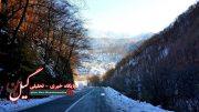 زمستان زیبای گیلان از دریچه دوربین