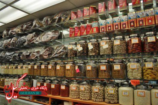 داروخانه های گیاهی زیرساخت توسعه طب سنتی ایرانی ـ اسلامی