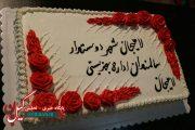 برگزاری مراسم جنگ شادی به مناسبت معرفی لاهیجان به عنوان شهر دوستدار سالمند و روز جهانی مادر