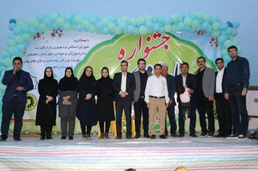 جشنواره بهارانه بازکیاگوراب با استقبال پرشور و کم نظیر مردمی برگزار شد