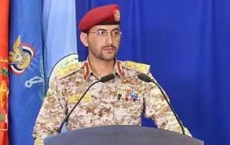 صنعاء بزودی از پدافند هوایی یمن رونمایی میکند