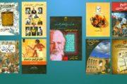 تالیف کتابهای تاریخی از ترجمه پیشی گرفت/ تهرانیها پیشتاز بودند