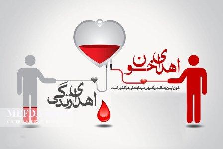 نیاز به اهدای خون در تمامی گروههای خونی