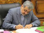 پیام فرماندار شهرستان لاهیجان به مناسبت روز معلم