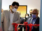 مرکز مدیریت مهارت آموزی و مشاوره شغلی دانشگاه گیلان افتتاح شد