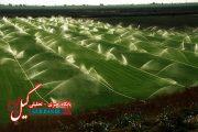 افزایش سطح زیرکشت محصولات کشاورزی با توسعه آبیاری مدرن