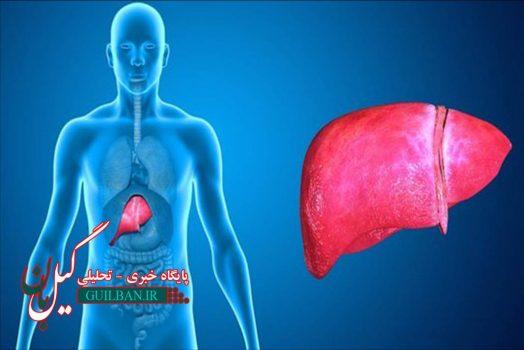 یک چهارم بالغین کشور مبتلا به کبد چرب هستند/ گام اول درمان، ورزش و کاهش وزن