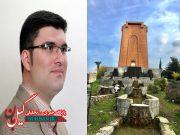 سالروز تولد پدر چای ایران و اولین شهردار رسمی تهران، در پایتخت چای کشور (لاهیجان) فراموش شد