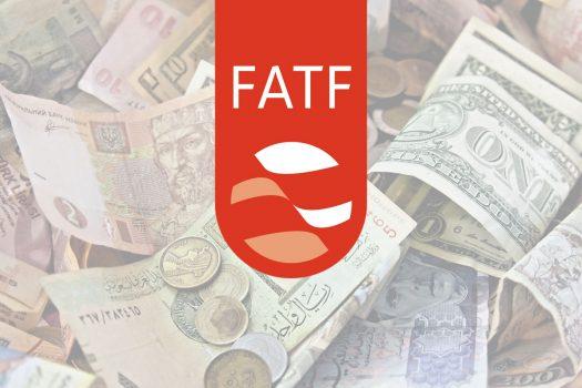 FATF از تغییر ساختار در نظام بانکی تا نفوذ در قوانین کشورها/آیا با این عضویت وضعیت نظام بانکداری کشورمان بهبود می یابد؟