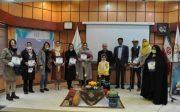 برگزیدگان نخستین مسابقه قصه گویی شب چله در رشت تجلیل شدند