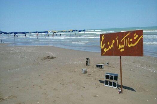 وجود ۳۰۰ نقطه خطرآفرین در سواحل گیلان